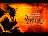 Download Shivaji Maharaj hd wallpaper 1024x768