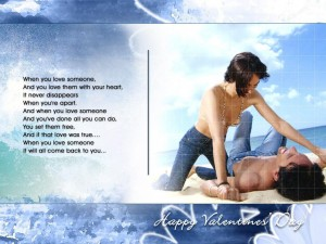 Valentine Day Messages 2013