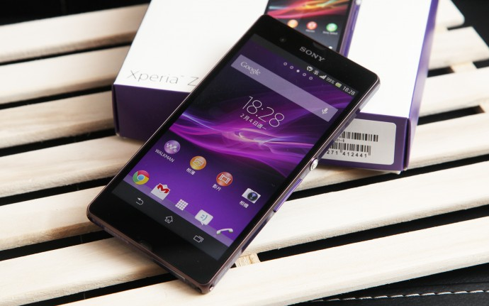 New Sony Xperia Z Wallpapers HD