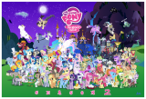 My Little Pony Friendship is Magic Wallpaper iphone