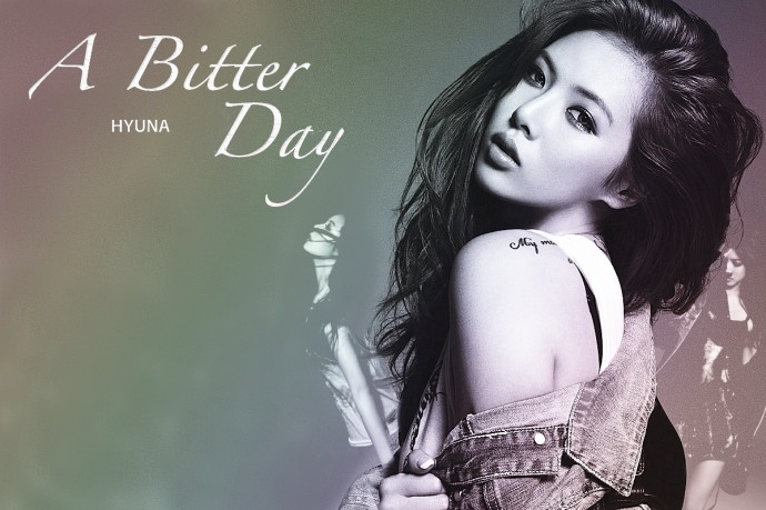 Wallpapers Kim Hyuna 2013