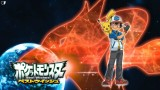 Best Wishes Ash Ketchum Wallpaper