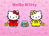 Cute Hello Kitty Wallpaper For PC