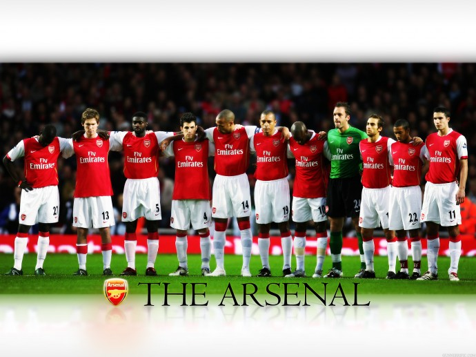 Free Arsenal Wallpaper 3D