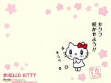 Hello Kitty Wallpaper Wallpapers
