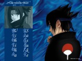 Wallpapers Uchiha Sasuke