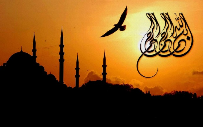Download Islamic Photo Background