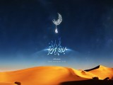 Free Ramadan Mubarak Wallpapers