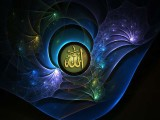 Islamic Desktop Wallpaper
