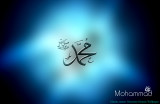 Islamic Photo HD Wallpaper