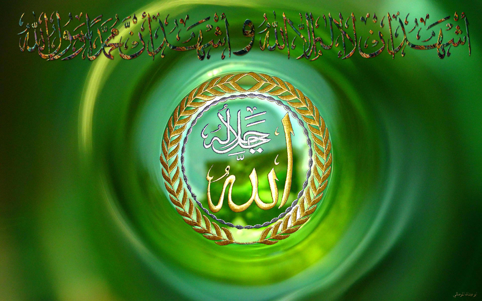 Wallpaper Animasi Download Wallpaper Islam Android