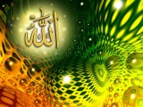Islamic Wallpaper For Desktop