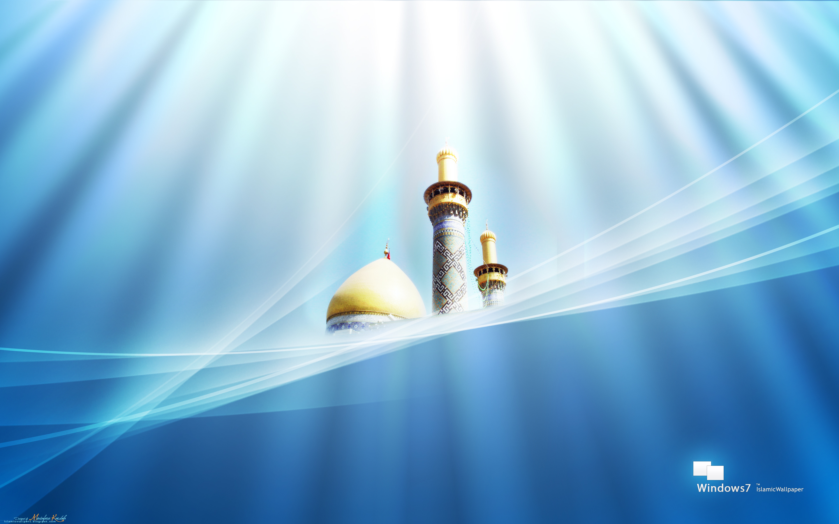 Islamic Wallpaper HD 2013 | ImageBank.biz