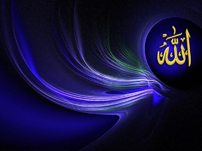 Islamic Wallpapers HD