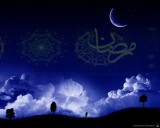 Latest Ramadan Mubarak Wallpapers