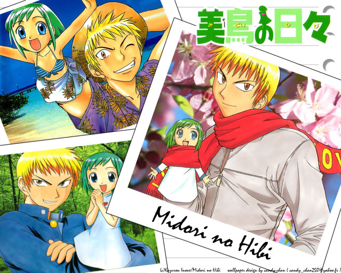 Midori No Hibi Wallpaper Background