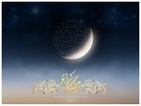New Ramadan Kareem Wallpaper Full HD