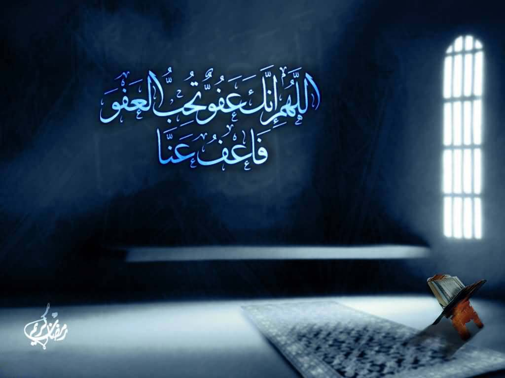 Ramadan Mubarak Desktop Wallpaper ...