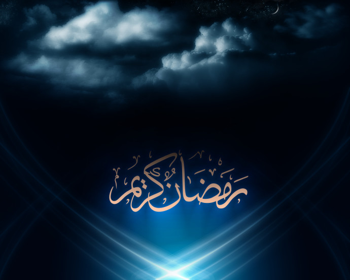 Ramadan Mubarak Wallpaper Background