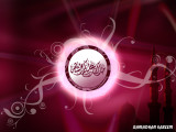 Ramadan Mubarak Wallpaper For background