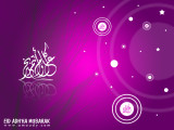 Ramadan Mubarak Wallpaper HD 2013