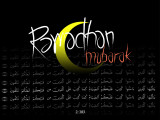 Ramadan Mubarak Wallpaper Widescreen