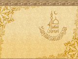 Wonderful Islamic Wallpaper